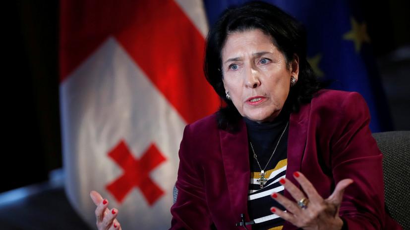 Зурабишвили приняла присягу при вступлении в должность президента Грузии