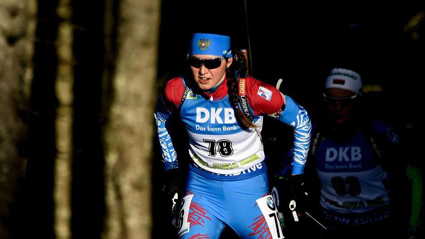 Женская сборная России по биатлону заняла четвёртое место в эстафете на КМ в Австрии