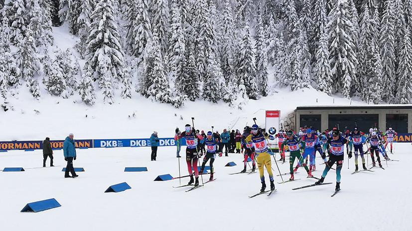 Вне пьедестала: российские биатлонисты заняли пятое место в эстафете на этапе КМ в Хохфильцене