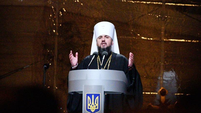 Глава«новой церкви» Украины не намерен принимать весомых решений без томоса