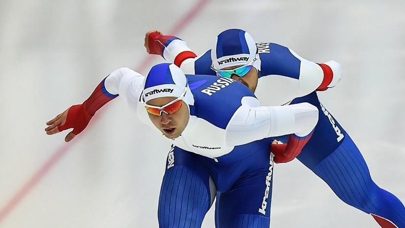 Конькобежцы Кулижников и Юсков завоевали медали на дистанции 1000 метров на этапе КМ в Нидерландах