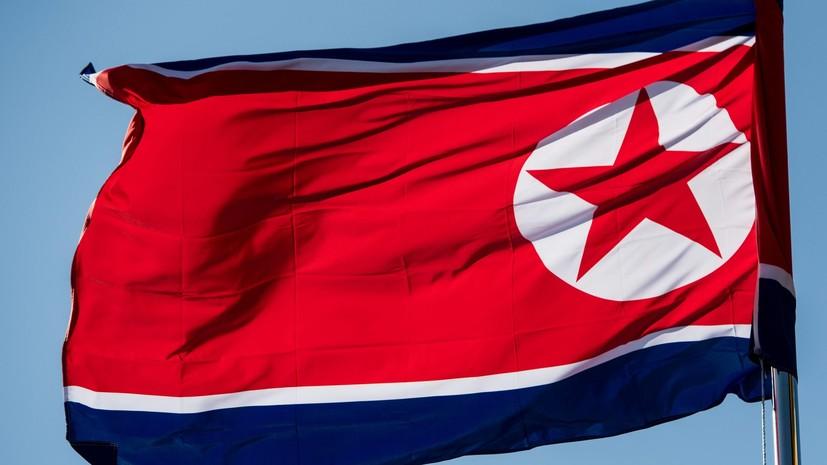 В КНДР заявили о возможности отказа от денуклеаризации из-за действий США
