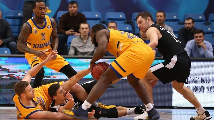 «Химки» потерпели первое поражение в нынешнем сезоне Единой лиги ВТБ, уступив «Нижнему Новгороду»