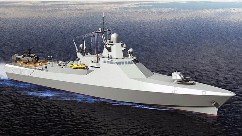 В состав ВМФ России войдёт новейший патрульный корабль