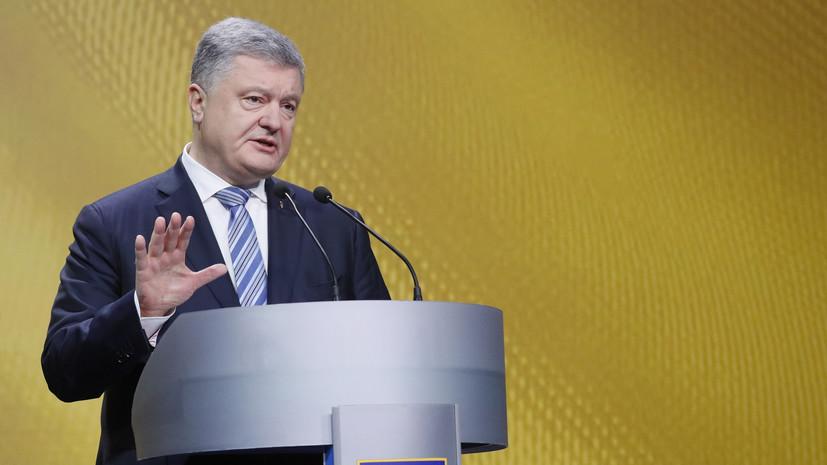 Порошенко рассказал о сроках действия военного положения на Украине