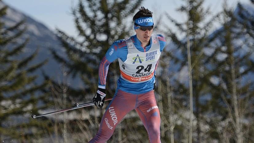 Вяльбе высказалась о победе Белова в индивидуальной гонке на этапе КМ в Швейцарии