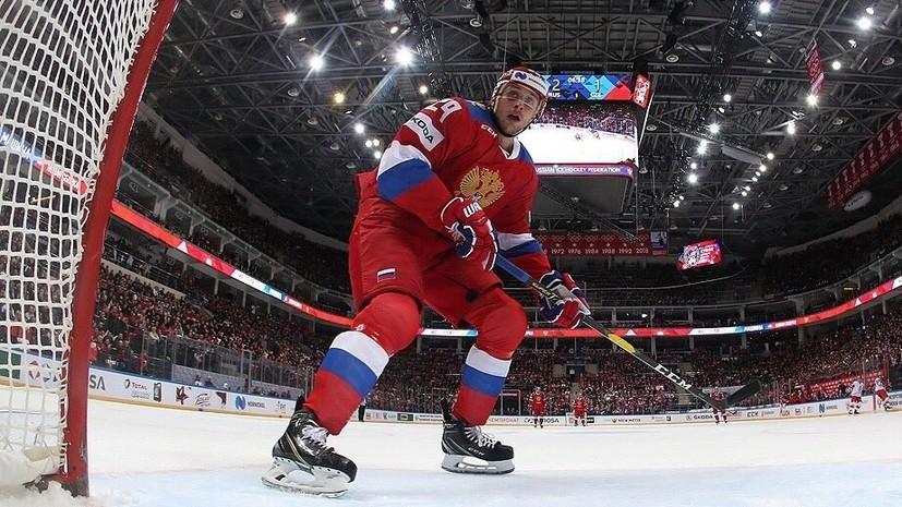 Сборная России по хоккею разгромила Финляндию и стала победителем Кубка Первого канала
