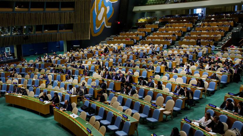 ГА ООН 17 декабря рассмотрит украинский проект о «милитаризации» Чёрного моря