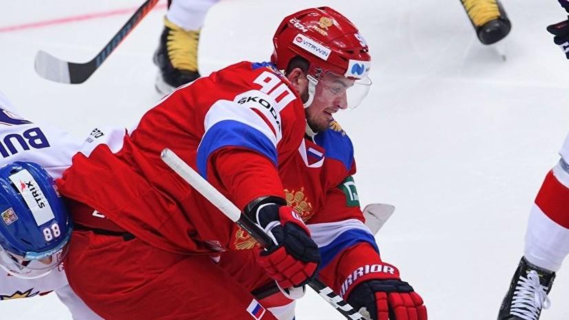 Хоккеист Локтионов получил травму в матче Кубка Первого канала Россия — Финляндия