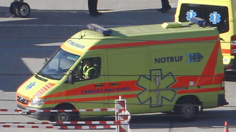 В посольстве рассказали о состоянии пострадавших в ДТП в Швейцарии россиян