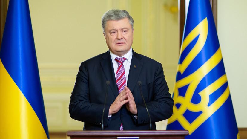 Порошенко извинился за обещание завершить конфликт в Донбассе