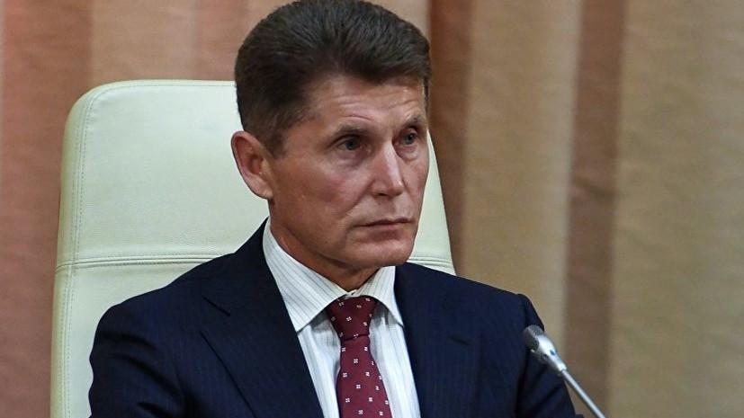 Кожемяко победил на выборах главы Приморья