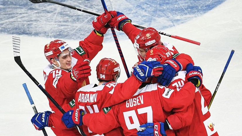 Григоренко, Гусев, Токранов и Сорокин признаны лучшими игроками Кубка Первого канала