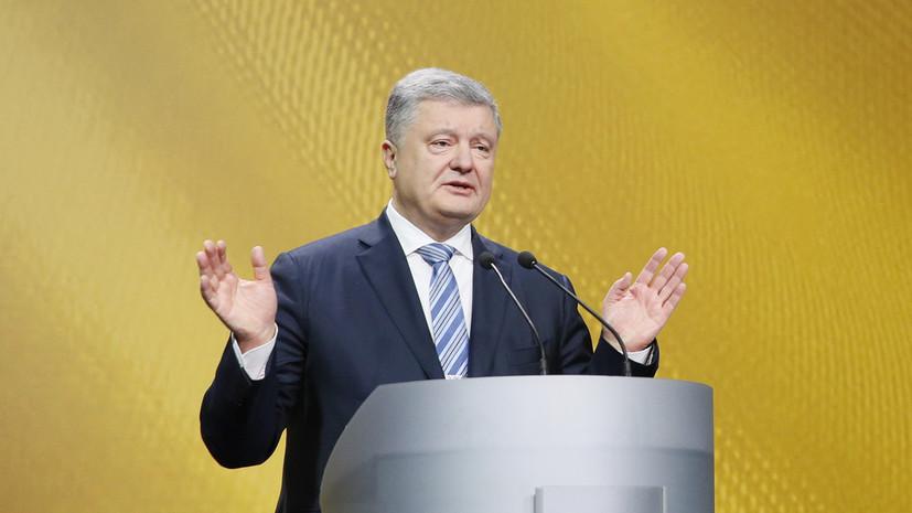 Порошенко ответил на вопрос об участии в президентских выборах