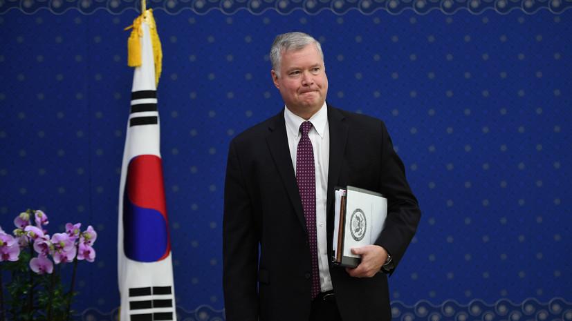 Спецпредставитель США обсудит в Сеуле денуклеаризацию КНДР