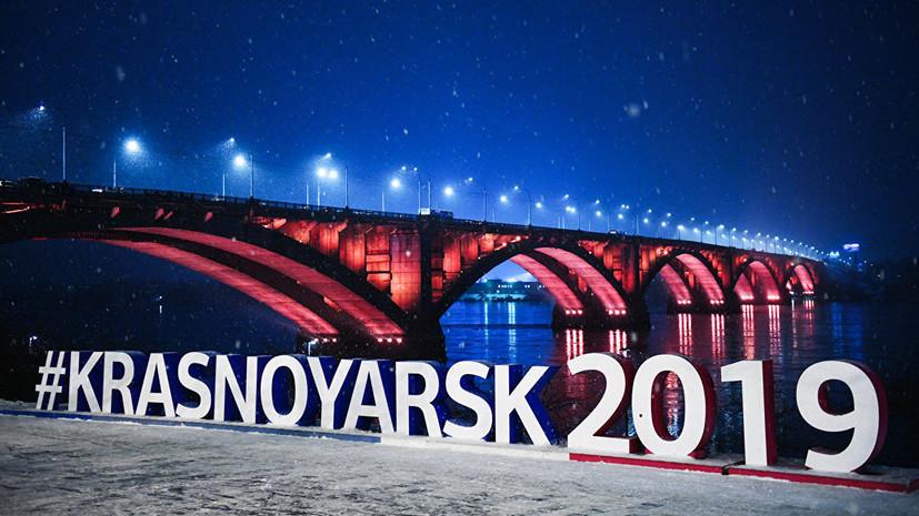 FISU предложила профинансировать участие сборной Украины в Универсиаде-2019