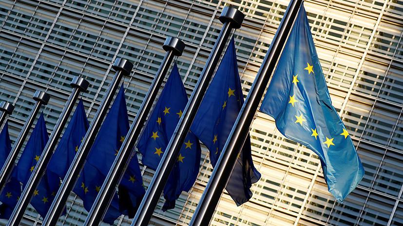 «Пытаются влиять на внутреннюю политику»: ЕС готов выделить почти €6 млн на проекты по «развитию демократии» в России