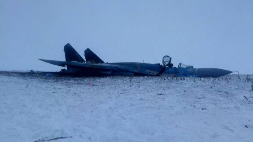 В сети опубликованы фото разбившегося на Украине Су-27