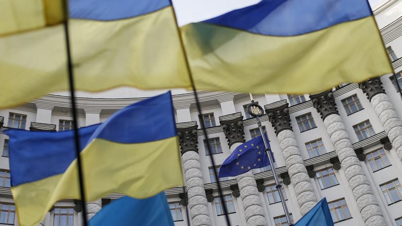 На Украине признали сложность интеграции во внутренний рынок ЕС