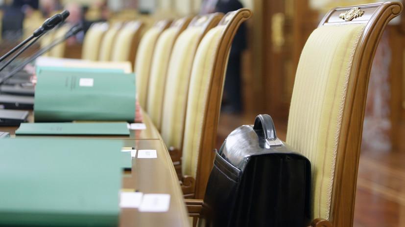 Пять зампредов правительства Омской области лишились должностей