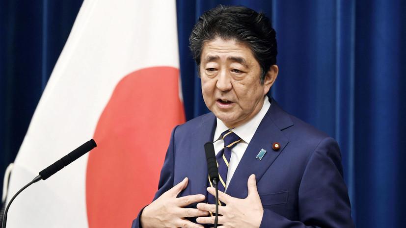 Москва и Токио согласовывают дату визита Абэ в Россию