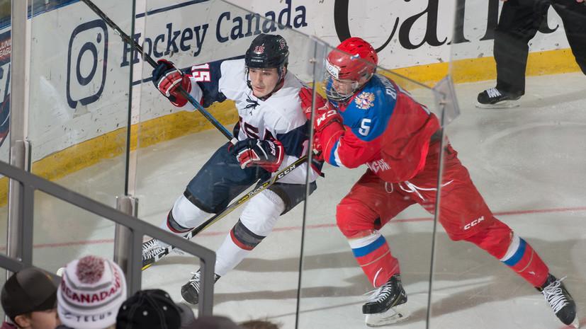 Юниорская сборная России по хоккею проиграла США в финале Мирового кубка вызова
