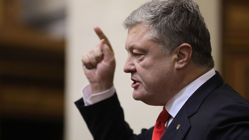 В Крыму оценили поручение Порошенко проверить госслужащих с родственниками на полуострове