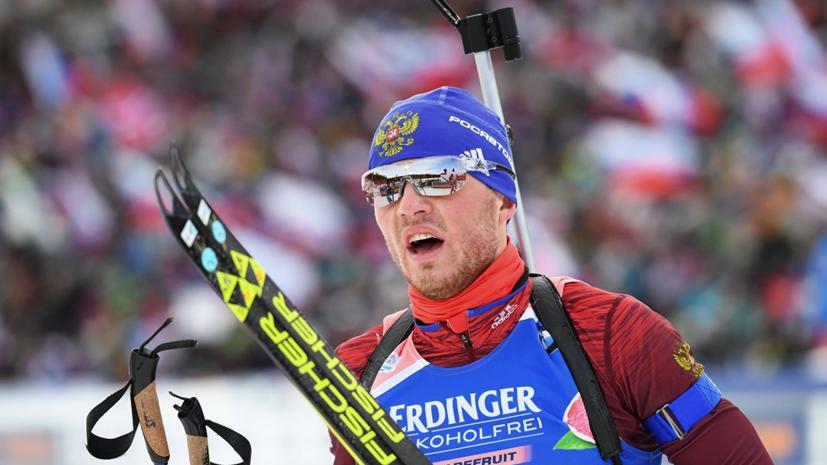 Бабиков выступит за сборную России по биатлону на этапе КМ в Чехии