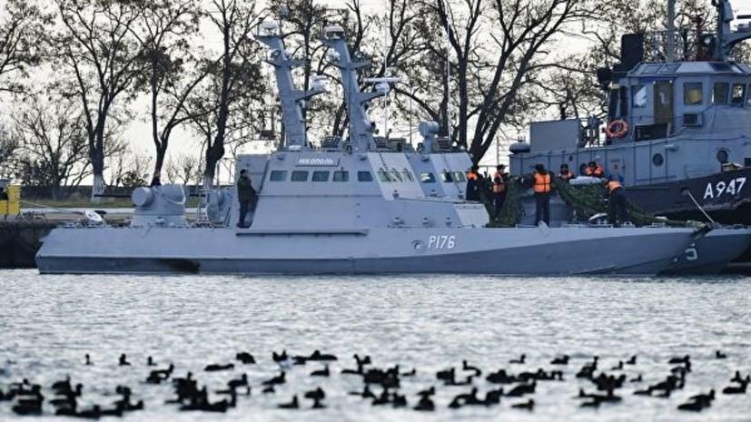 В СБУ заявили, что задержанные ФСБ офицеры выполняли «служебные задания»