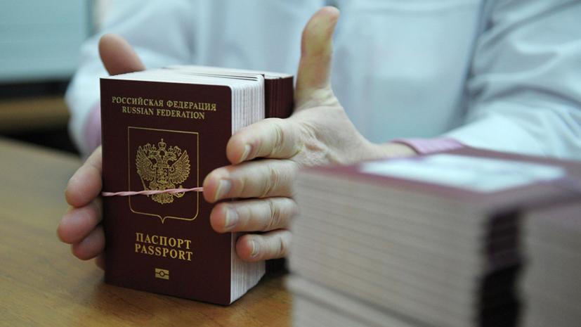 СМИ: В МФЦ появятся криптокабины для выдачи биометрических загранпаспортов