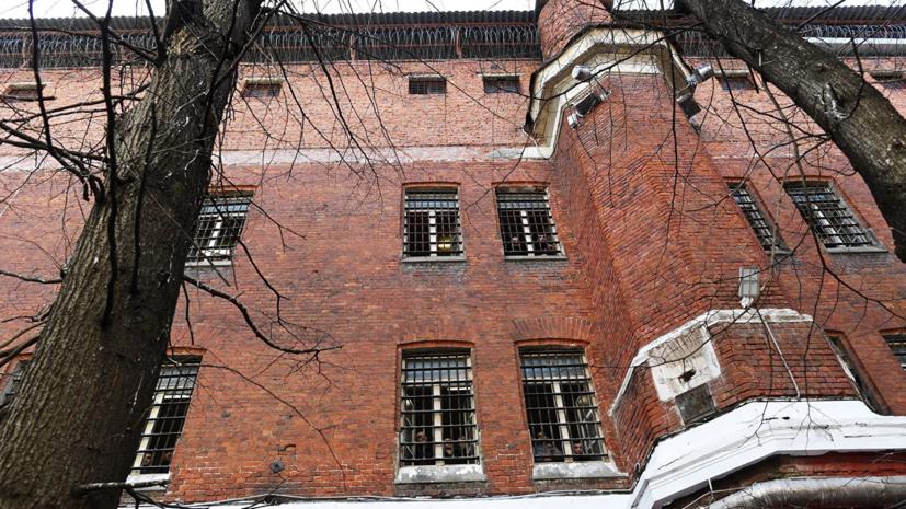 В мэрии прокомментировали сообщения о возможном закрытии «Бутырки»