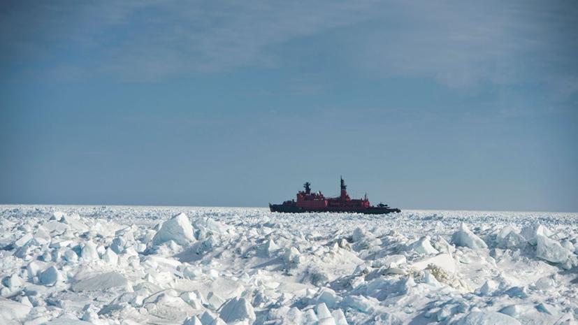 В Госдуме прокомментировали отказ США от учений в Арктике