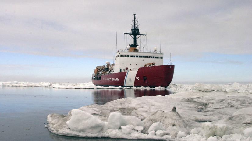В Совфеде оценили отказ США от учений в Арктике