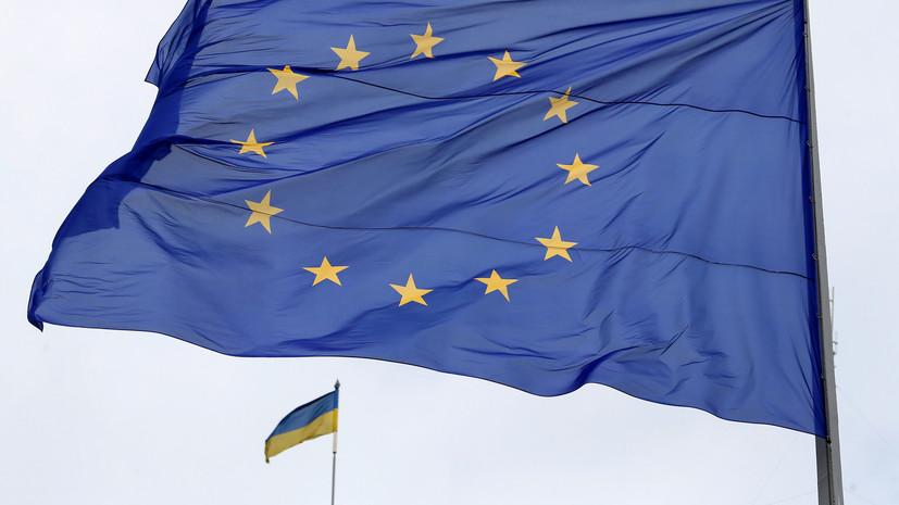 ЕС выделит Украине €37 млн на реализацию соглашения об ассоциации