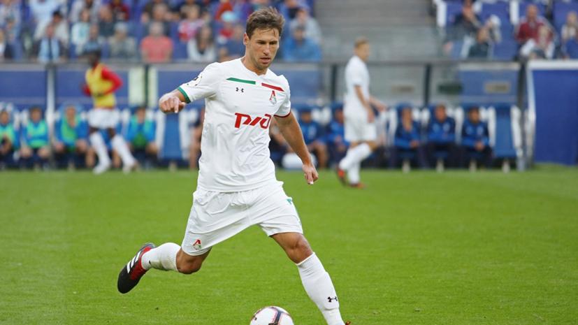 Крыховяк рассказал, чего не хватило «Локомотиву» на групповом этапе Лиги чемпионов
