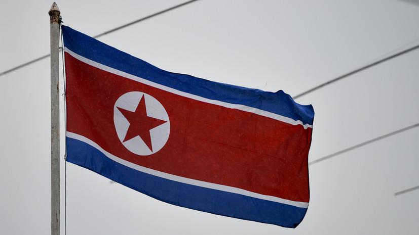 Эксперт оценил ситуацию с денуклеаризацией КНДР