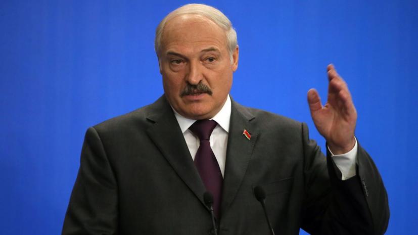 Лукашенко о налоговом манёвре России: катастрофы в Белоруссии не будет
