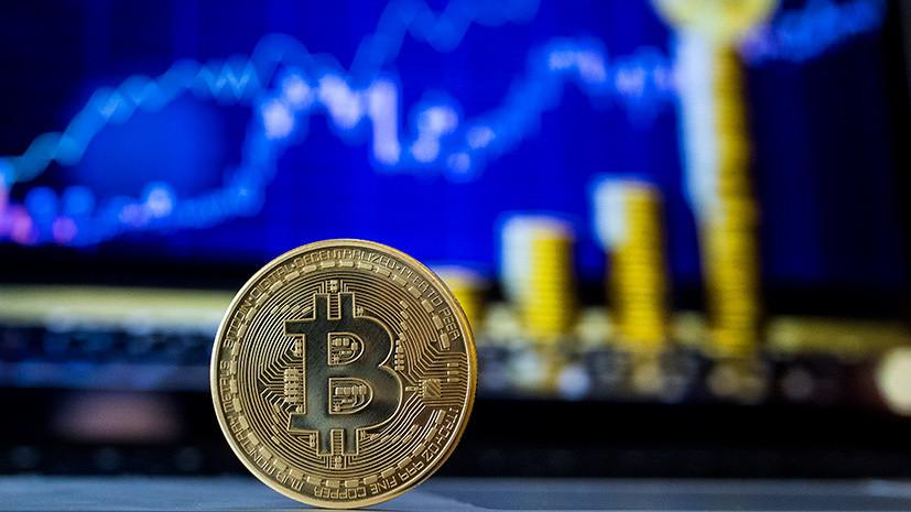 «Фаза капитуляции»: что произошло на глобальном рынке криптовалют в 2018 году
