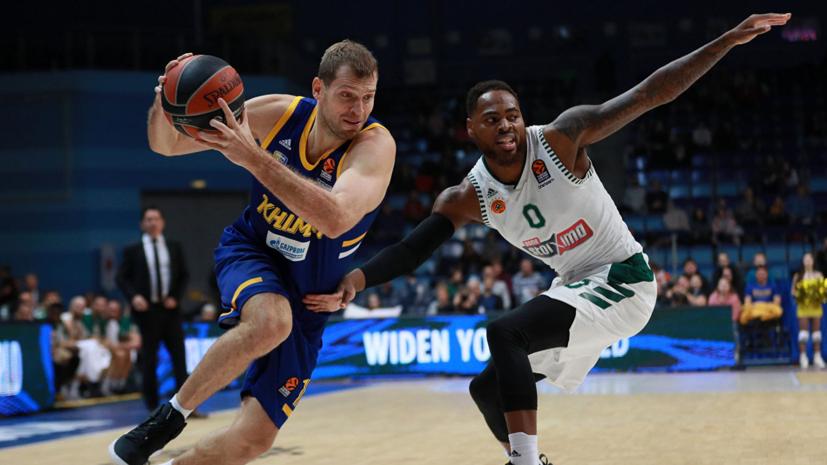 Капитан «Химок» Моня оценил возможность своего возвращения в сборную России по баскетболу