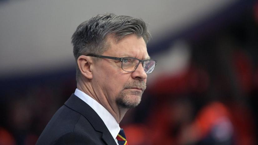 Главный тренер сборной Финляндии оценил матч со сборной России