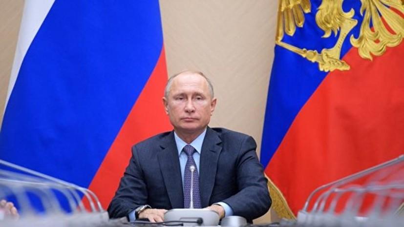 Путин обсудил с Совбезом России ситуацию на Балканах