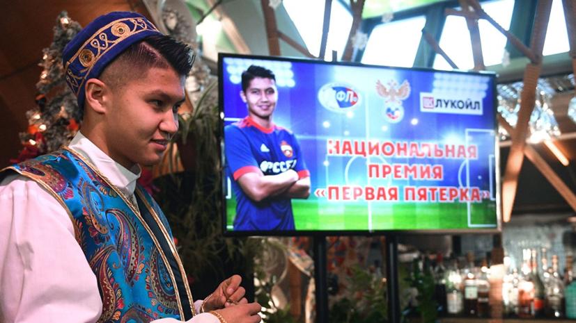 Ахметов считает, что у ЦСКА есть возможность стать чемпионом РПЛ в нынешнем сезоне