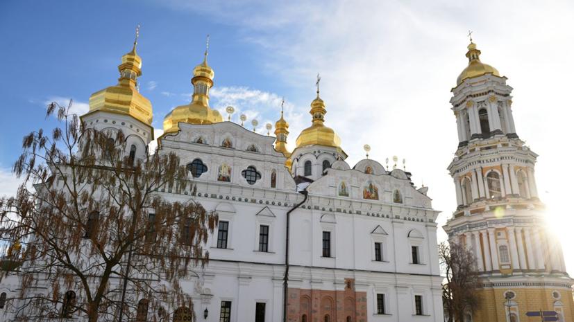 УПЦ заявила, что является единственной канонической церковью на Украине