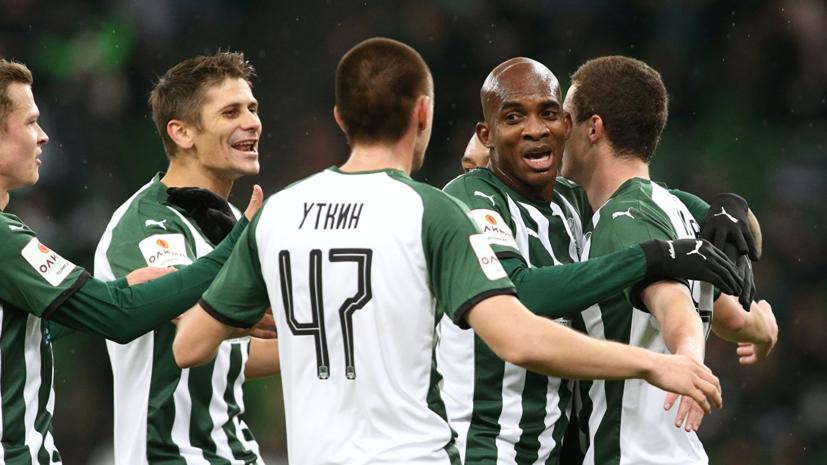 «Краснодар» сыграет с «Байером» в 1/16 финала Лиги Европы