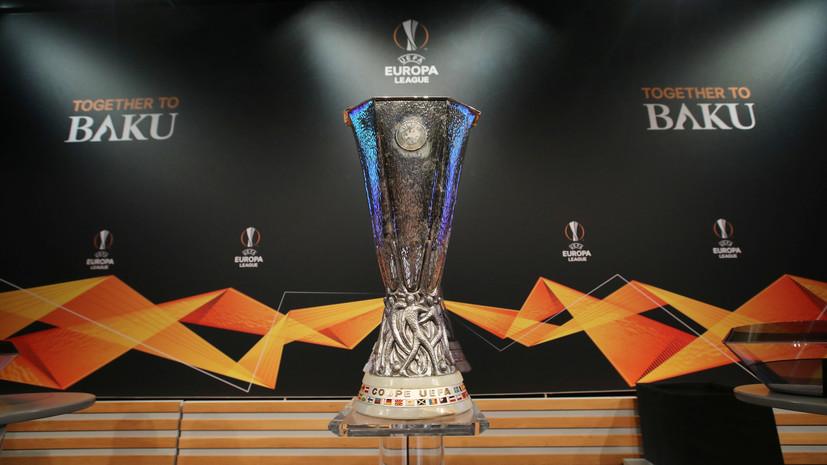 Против Германии и Турции: «Зенит» сыграет с «Фенербахче», а «Краснодар» с «Байером» в 1/16 финала Лиги Европы