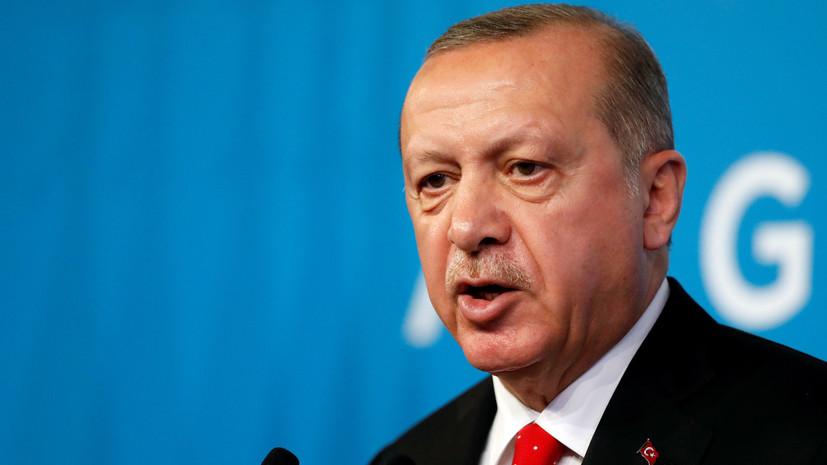 Эрдоган обсудил с Трампом намерение провести операцию к востоку от Евфрата