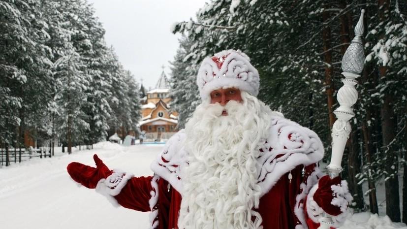 «Люди забывают три главных условия»: Дед Мороз рассказал, как загадывать желания на Новый год