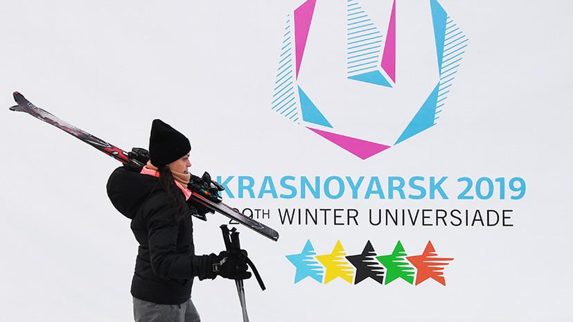 «Атлеты не должны страдать из-за политики»: FISU готова оказать финансовую поддержку сборной Украины на Универсиаде-2019
