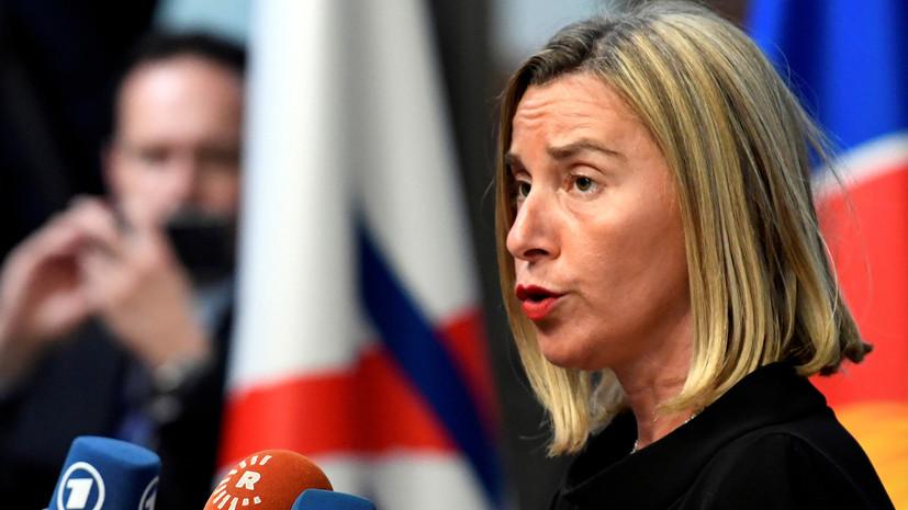 В ЕС заявили, что Киев дал гарантии скорой отмены военного положения