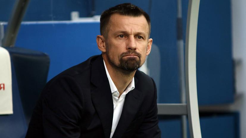 Семак заявил, что «Зенит» не очень хотел получить в соперники «Фенербахче»